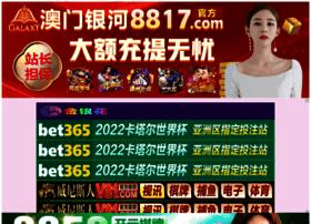 sihaimingcha.com