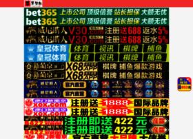 sihasara.com