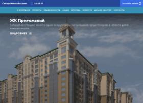 sihdom.ru