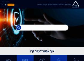 sii.org.il