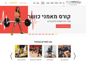 siim.org.il