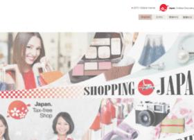 sij.jnto.go.jp
