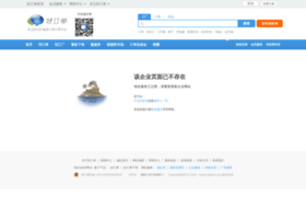 sijiyu.haodingdan.com