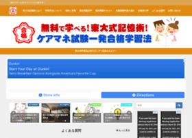 sikaku-gokaku.com