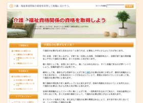 sikaku-siryou.com