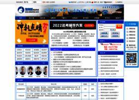 sikaoline.com