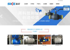 sike-valve.com