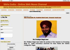 sikhsindia.blogspot.com