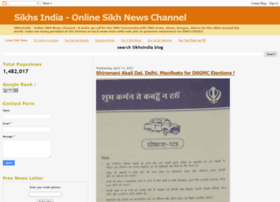 sikhsindia.blogspot.in