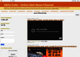 sikhsindia.blogspot.in