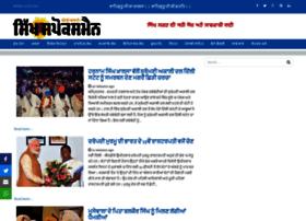 sikhspokesman.com