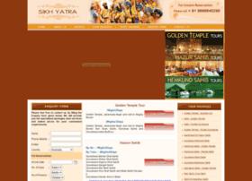 sikhyatra.in