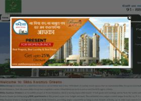 sikka-kaamyagreens.net
