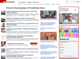 siktivkar.bezformata.ru