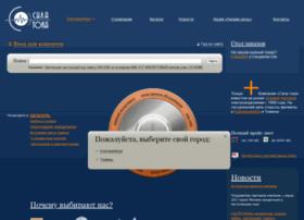 silatoka.ru