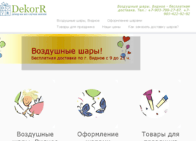 silavgarmonii.ru