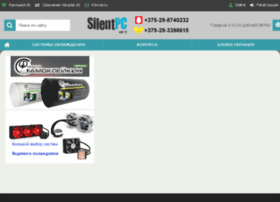 silentpc.by