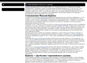 silentprofi.com.ua