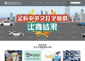silicon.com.hk
