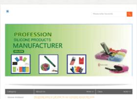 siliconpromotion.com