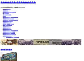 siliyan.ru