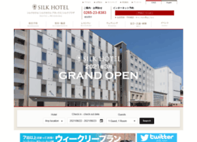 silkhotel.co.jp