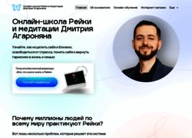 silkwayreiki.com
