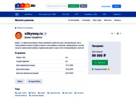 silkyway.ru