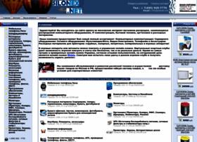 silonex.net