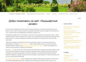 silva-design.ru