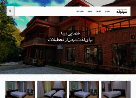 silvaneh.com