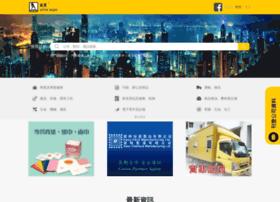 silver.yp.com.hk