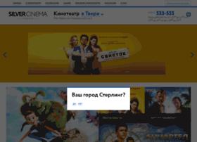 silvercinema.ru