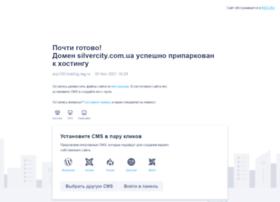 silvercity.com.ua