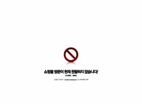 silverex.co.kr