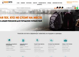 silvermedia.ru