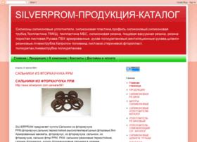 silverprom2.blogspot.com