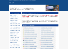 sim-fan.mobile-runner.com