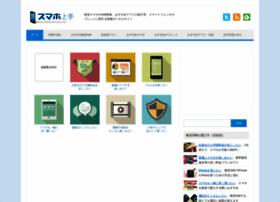 sim-jozu.net