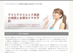 sim-vinaphone.com