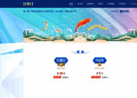 sim.wenhua.com.cn