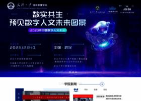 sim.whu.edu.cn