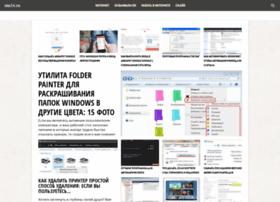 sim24.ru