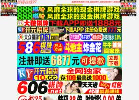 sim89.com