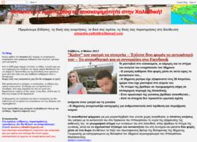 simantra.blogspot.gr