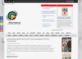 simantro.gr