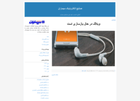 simaranind.blogfa.com