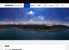 simauta.net