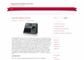 simbonsolution.wordpress.com