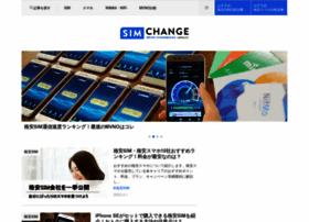 simchange.jp